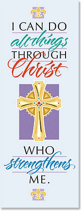 I Can Do All Things Scripture Church Banner
