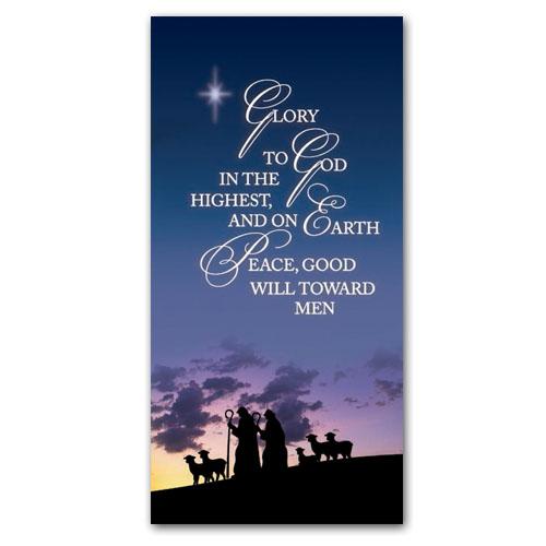 Shepherds Christmas Banner